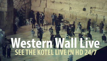 Live in HD from the Kotel in Jerusalem