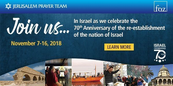 Israel Tour 2018 - Jerusalem Prayer Team
